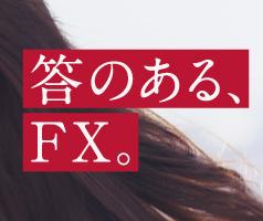 外為オンライン-ロゴ-