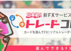 YJFX!トレードコレクター-検証ブログ-