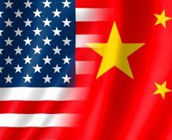 iサイクル注文トラッキングトレード米国と中国