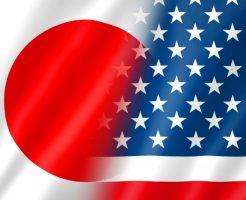 iサイクル注文トラッキングトレード日本とアメリカ